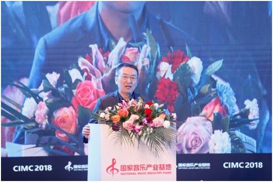 (中宣部版权管理局局长于慈珂在第六届中国国际音笑产业大会高峰论坛上致辞)